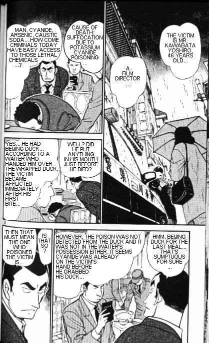 Detective Conan Chapter 348  Online Free Manga Read Image 2