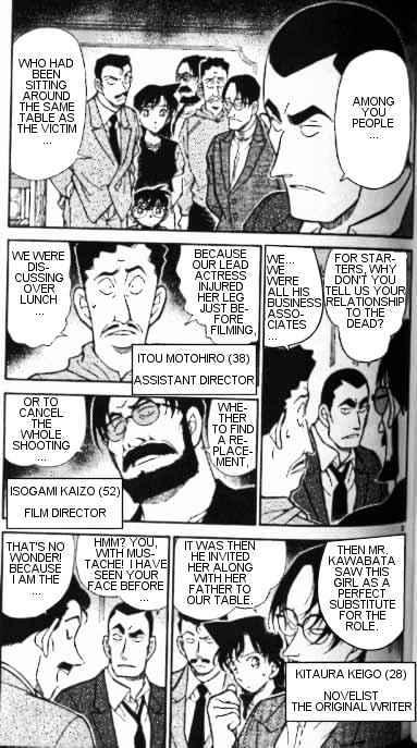 Detective Conan Chapter 348  Online Free Manga Read Image 3