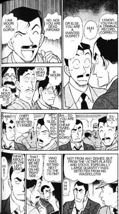 Detective Conan Chapter 348  Online Free Manga Read Image 4