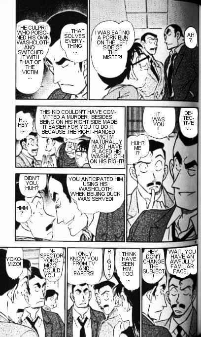 Detective Conan Chapter 348  Online Free Manga Read Image 5