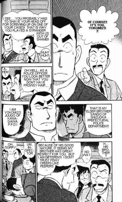 Detective Conan Chapter 348  Online Free Manga Read Image 6