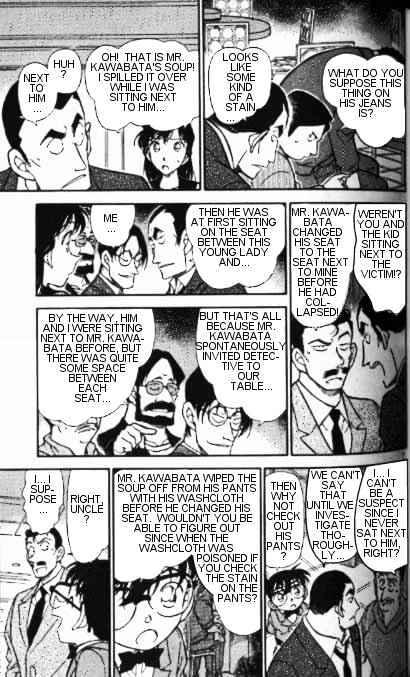 Detective Conan Chapter 348  Online Free Manga Read Image 7