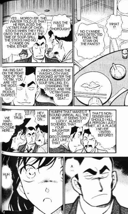 Detective Conan Chapter 348  Online Free Manga Read Image 8