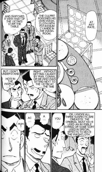 Detective Conan Chapter 349  Online Free Manga Read Image 2