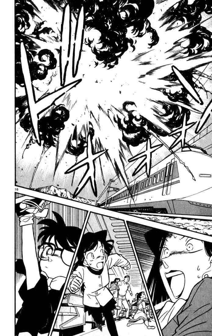 Detective Conan Chapter 35  Online Free Manga Read Image 16