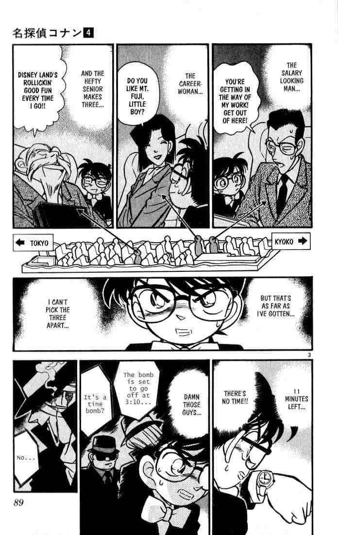 Detective Conan Chapter 35  Online Free Manga Read Image 3