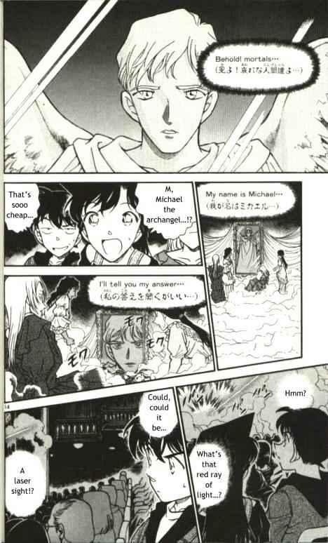 Detective Conan Chapter 351  Online Free Manga Read Image 14