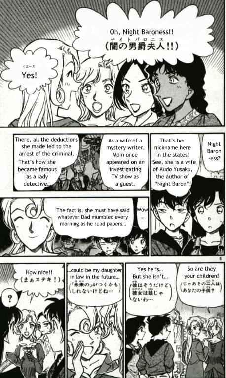 Detective Conan Chapter 351  Online Free Manga Read Image 5