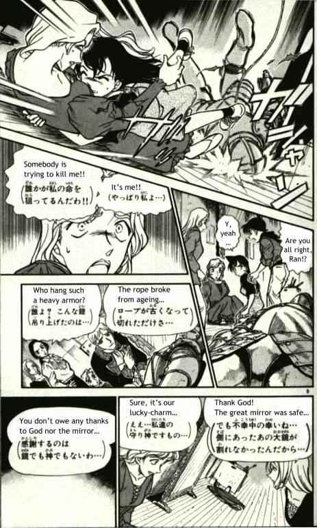 Detective Conan Chapter 351  Online Free Manga Read Image 9