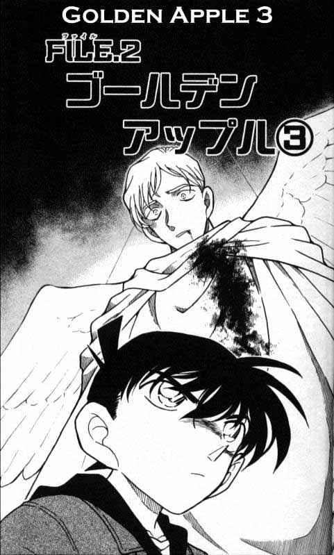 Detective Conan Chapter 352  Online Free Manga Read Image 1