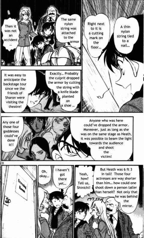 Detective Conan Chapter 352  Online Free Manga Read Image 10