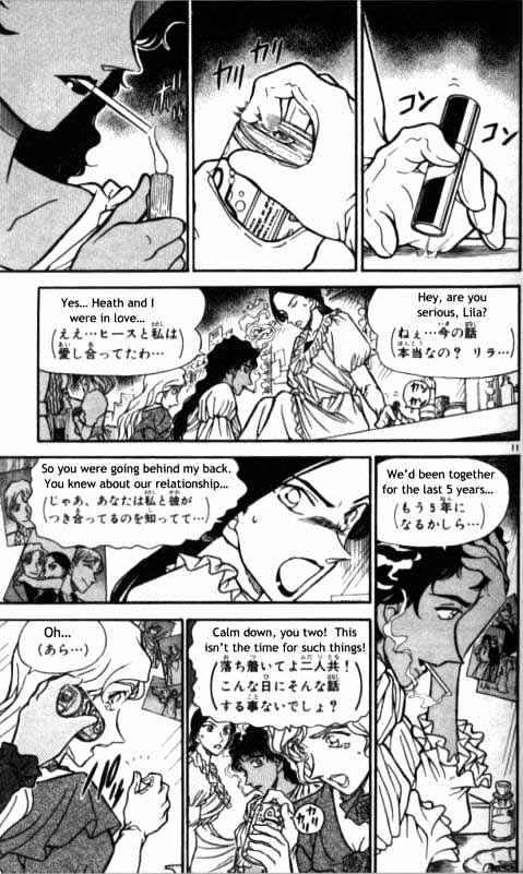 Detective Conan Chapter 352  Online Free Manga Read Image 11
