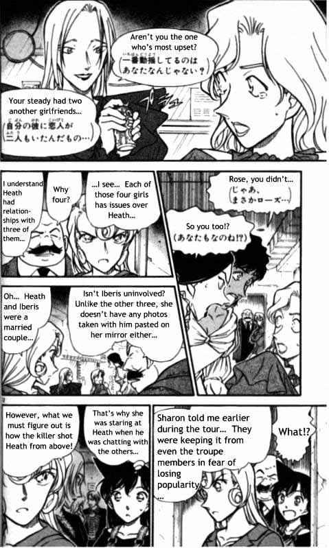 Detective Conan Chapter 352  Online Free Manga Read Image 12