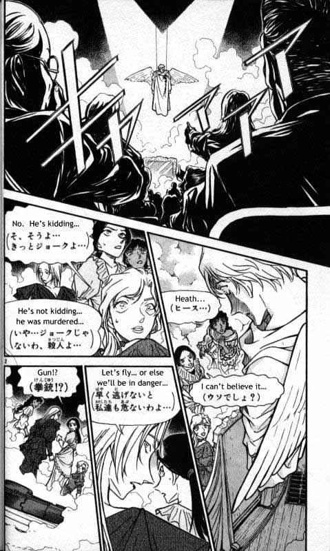Detective Conan Chapter 352  Online Free Manga Read Image 2