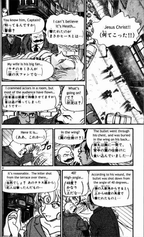 Detective Conan Chapter 352  Online Free Manga Read Image 4