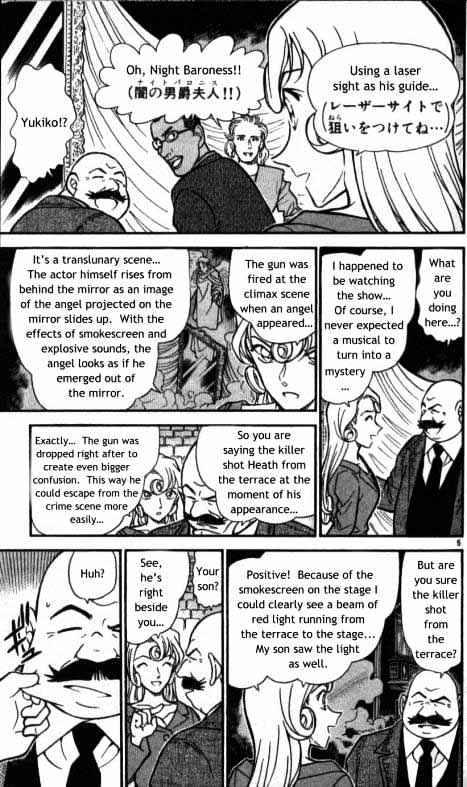 Detective Conan Chapter 352  Online Free Manga Read Image 5