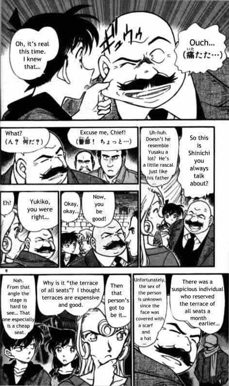 Detective Conan Chapter 352  Online Free Manga Read Image 6