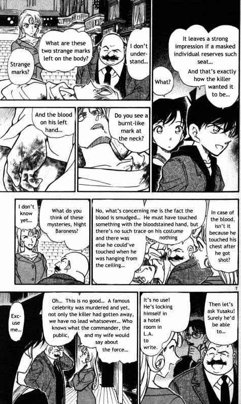 Detective Conan Chapter 352  Online Free Manga Read Image 7