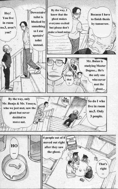 Detective Conan Chapter 355  Online Free Manga Read Image 11