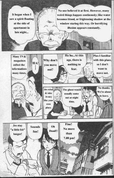 Detective Conan Chapter 355  Online Free Manga Read Image 12