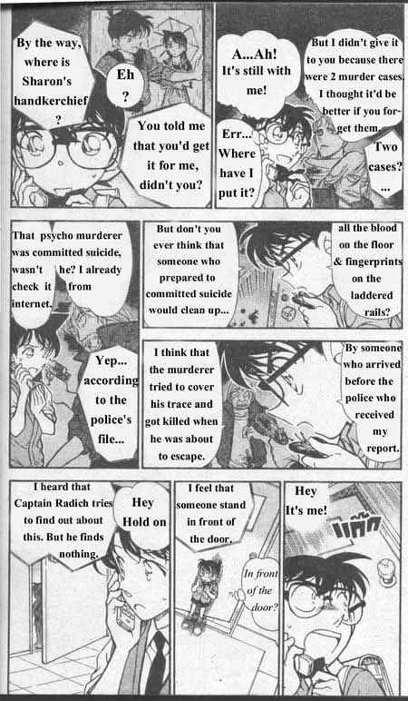 Detective Conan Chapter 355  Online Free Manga Read Image 3