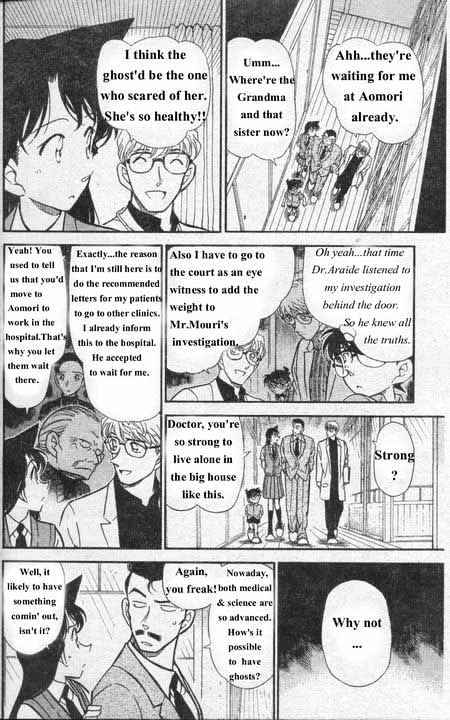 Detective Conan Chapter 355  Online Free Manga Read Image 5