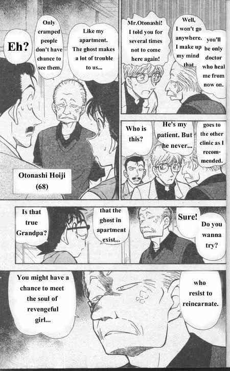 Detective Conan Chapter 355  Online Free Manga Read Image 6
