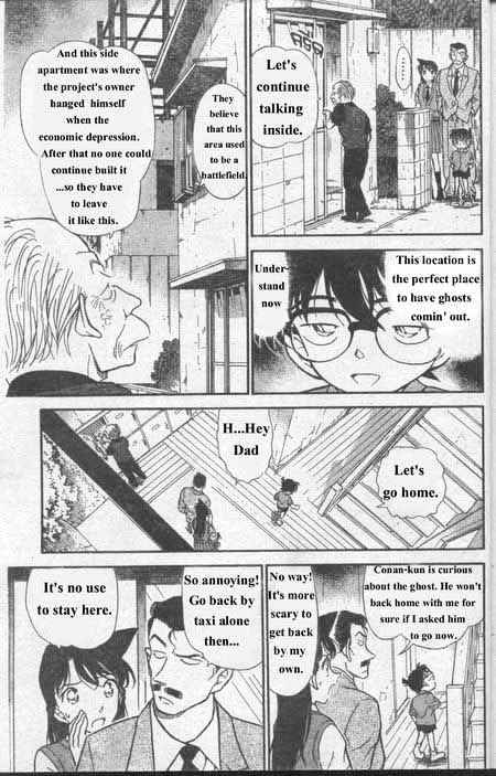 Detective Conan Chapter 355  Online Free Manga Read Image 8