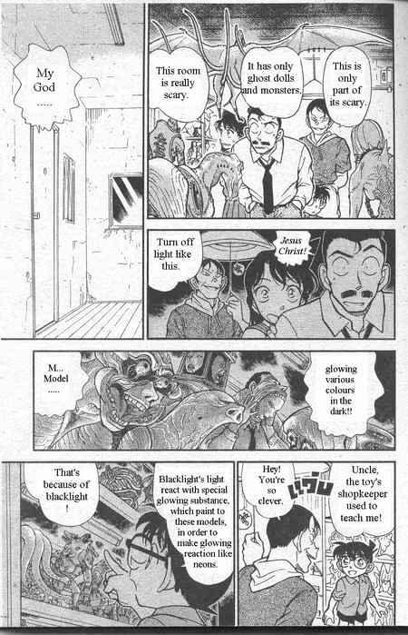 Detective Conan Chapter 356  Online Free Manga Read Image 12