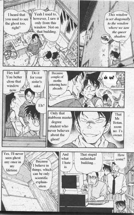 Detective Conan Chapter 356  Online Free Manga Read Image 13