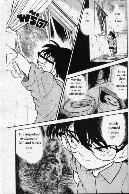 Detective Conan Chapter 356  Online Free Manga Read Image 16