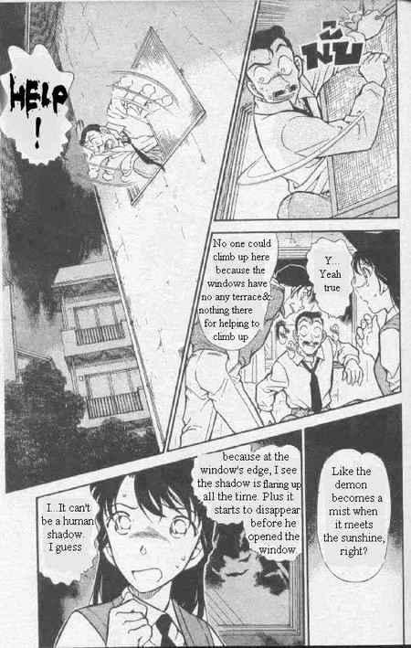 Detective Conan Chapter 356  Online Free Manga Read Image 4