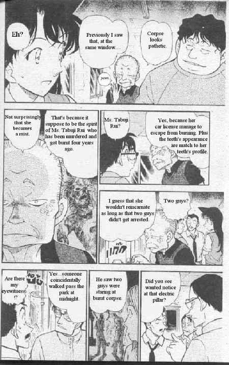 Detective Conan Chapter 356  Online Free Manga Read Image 5