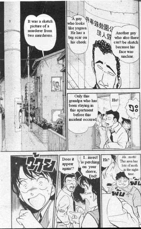 Detective Conan Chapter 356  Online Free Manga Read Image 6