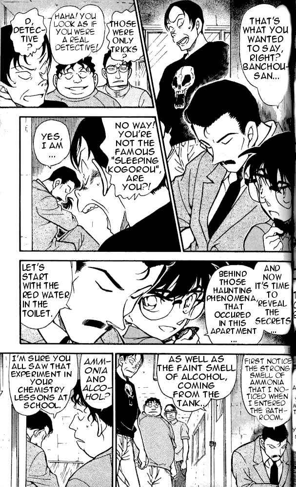 Detective Conan Chapter 357  Online Free Manga Read Image 7