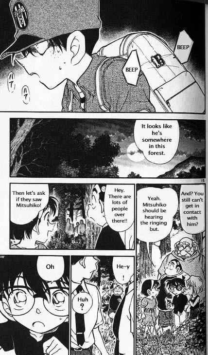 Detective Conan Chapter 358  Online Free Manga Read Image 15