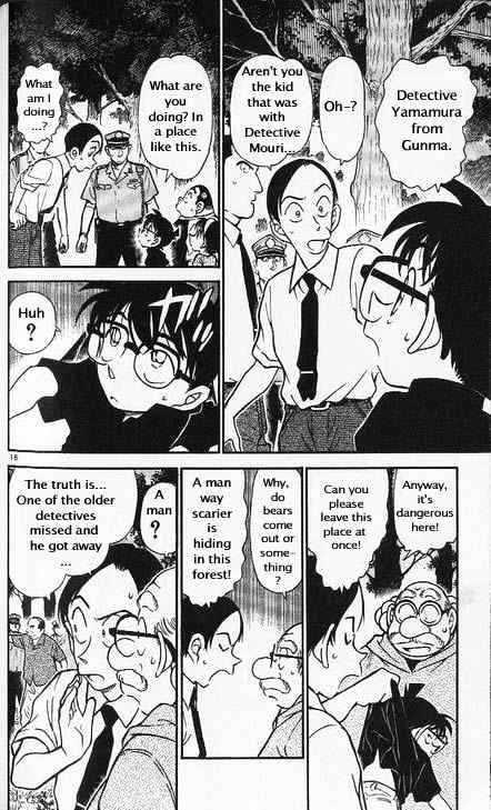 Detective Conan Chapter 358  Online Free Manga Read Image 16