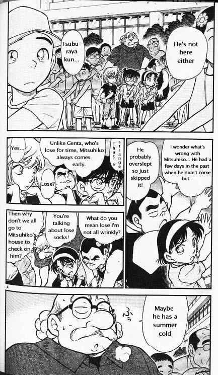 Detective Conan Chapter 358  Online Free Manga Read Image 4