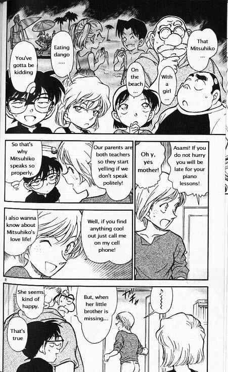 Detective Conan Chapter 358  Online Free Manga Read Image 8