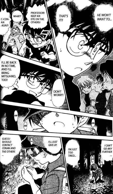 Detective Conan Chapter 359  Online Free Manga Read Image 14