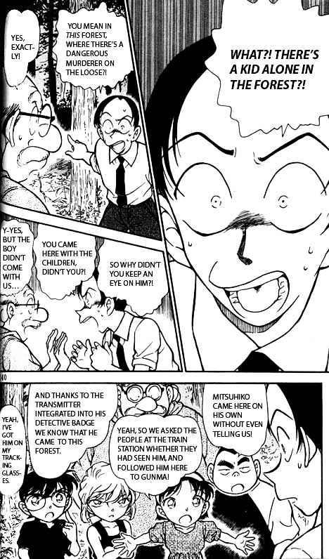 Detective Conan Chapter 359  Online Free Manga Read Image 2