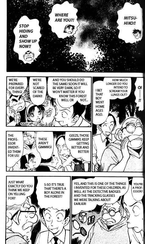 Detective Conan Chapter 359  Online Free Manga Read Image 5