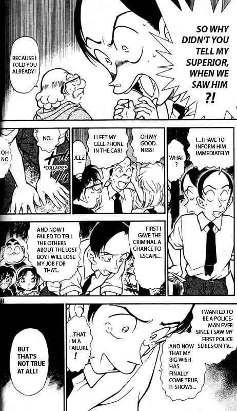 Detective Conan Chapter 359  Online Free Manga Read Image 6
