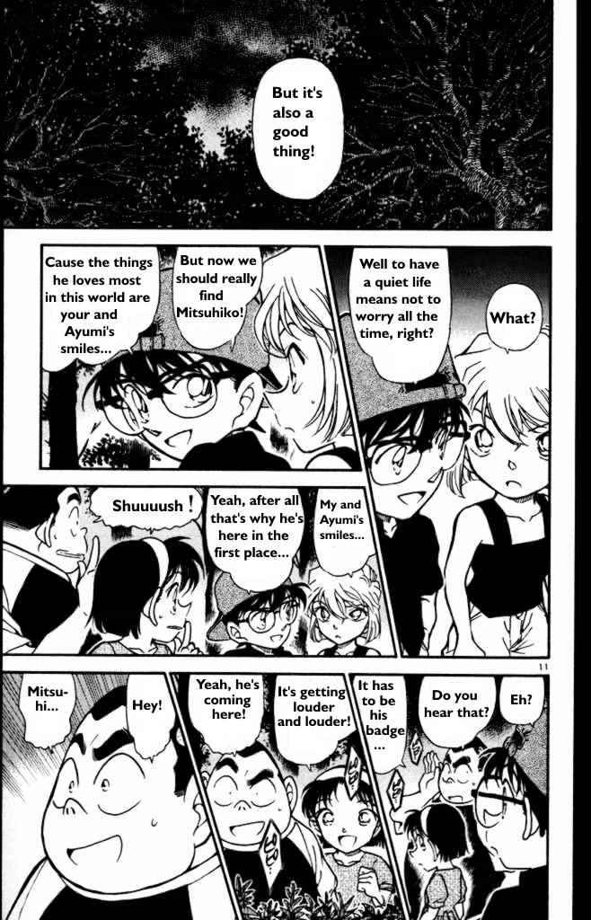 Detective Conan Chapter 360  Online Free Manga Read Image 11