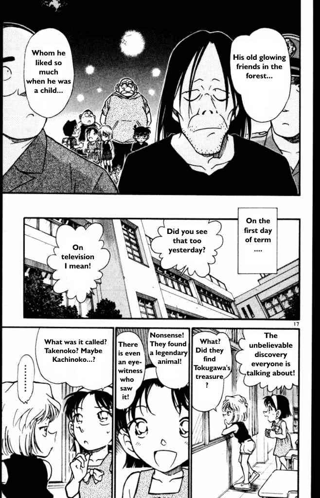 Detective Conan Chapter 360  Online Free Manga Read Image 17