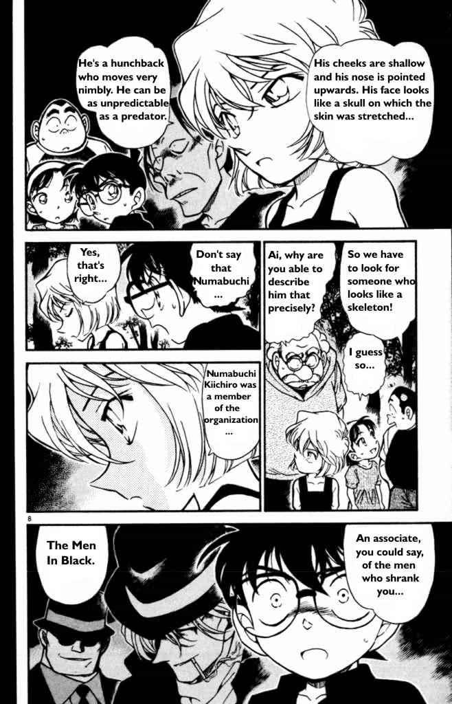 Detective Conan Chapter 360  Online Free Manga Read Image 8