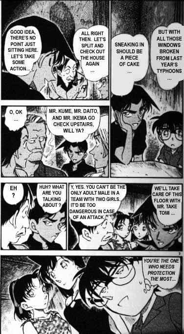 Detective Conan Chapter 363  Online Free Manga Read Image 3