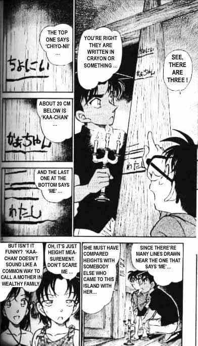 Detective Conan Chapter 363  Online Free Manga Read Image 8