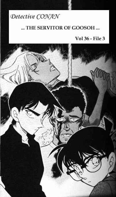 Detective Conan Chapter 364  Online Free Manga Read Image 1