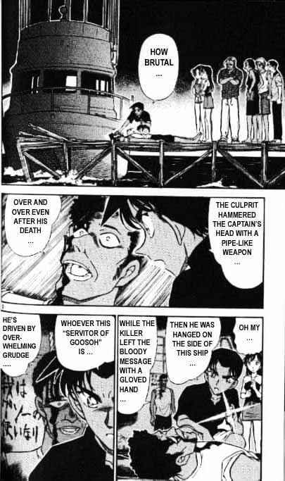 Detective Conan Chapter 364  Online Free Manga Read Image 2